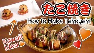 Download How to Make Takoyaki たこ焼きの作り方 - OCHIKERON - CREATE EAT HAPPY Video