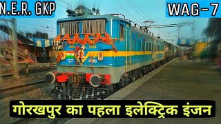 Download First Electric Loco of Gorakhpur ELS : WAG-7 hauling Siwan Passenger Video