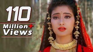 Download Jab Se Mile Naina - Lata Mangeshkar, Manisha Koirala, First Love Letter Song Video