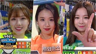Download Who is SLOWEST runner? TWICE, GFRIEND, EXID [2016 Idol Star Athletics Championships - Chuseok] Video