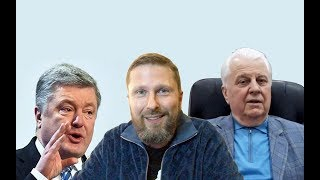 Download Для Порошенко президентство - бизнес. Video