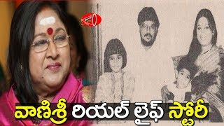 Download Shocking and Unknown Facts about Senior Actress Vanisree Early Life and Family Story | Gossip Adda Video