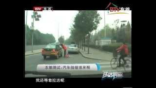 Download BTV生活台 生活調查 在北京的三個善良台灣人 (另類台灣之光)第七分鐘開始 Video