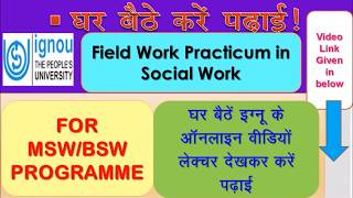 Download Video Lecture for MSW/BSW Students : Field Work Practicum in Social Work Video