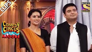 Download Kapil Argues With The Opposition Leaders | Comedy Circus Ke Ajoobe Video