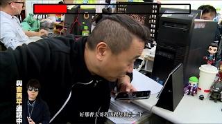 Download 《一日系列第九集》邰智源藝人退休轉任綜藝大熱門工作人員-一日大熱門工作人員 Video