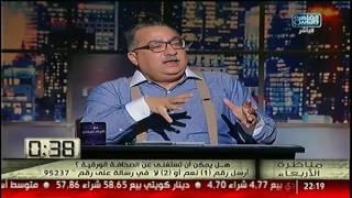 Download مع إبراهيم عيسى   أزمة الورق و تأثيرها على الصحافة بمصر 30 نوفمبر Video