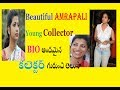 Download Young & Beautiful IAS Amrapali Kata Biography WATCH || SAIMAA Video