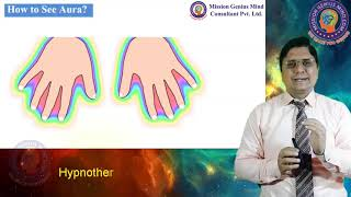 Download खुली आंखों से किसी का Aura आभामंडल कैसे देखें, How to see Human Aura Hindi Video