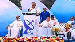 Download Cable TV Operators Association conference held in Kasaragod Video