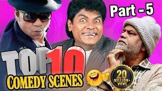Download Top 10 Comedy Scenes {HD} Ft - Johnny Lever   Rajpal Yadav   Sanjay Mishra   #IndianComedy Video