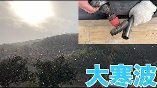 Download 雪の日に屋外でバイクのマフラーを鏡面磨きしてみた Video