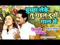 Download Chuma Leke Tu Gayil Dono Gaal Main | Prakash Sinha | BHOJPURI NEW LOKGEET 2017 | ALBUM Video