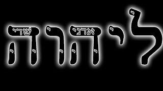 Download La Plegaria del Korbán HaTamid: Un bálsamo para el alma angustiada, un secreto ahora revelado Video