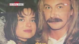 Download Наташа Королева и Игорь Николаев. Свадьба и развод Video
