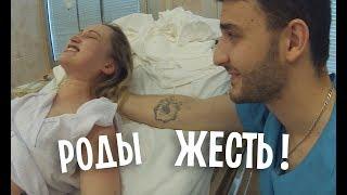 Download VLOG: ЕДЕМ РОЖАТЬ Video