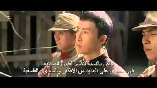 Download IP MAN VS Army General of Japanese Video