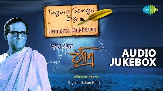 Download Rainy Season Songs of Tagore | Hemanta Mukherjee | Audio Jukebox Video