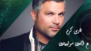 Download Fares Karam - Darak Wayn - Al Ein Mowaleyten | فارس كرم - ع العين مولييتين Video