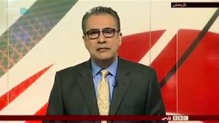 Download حمله موشکی ایران به داعش و واکنش بی بی سی Video