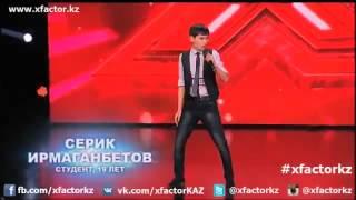 Download ПОЛНЫЙ РЖАЧ!!! (SEXY BACK) X Factor Kazakhstan 2013 Video