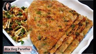 Download Mix Veg Paratha l Stuffed Vegetable Paratha l Tiffin Food Recipes Video
