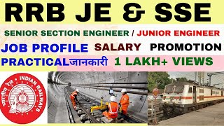 Download Railway JE/SSE Job Analysis | Salary, Job profile, Promotion etc Video