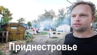 Download Nieistniejące państwo - Naddniestrze Video