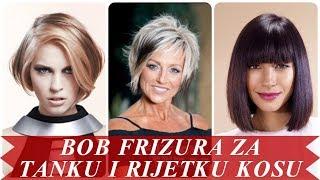 Download Najljepše bob frizura za tanku i rijetku kosu 2018 Video