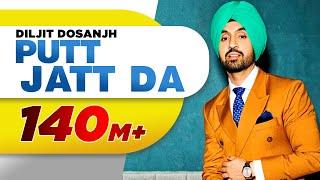 Download Putt Jatt Da (OfficialVideo ) | Diljit Dosanjh | Ikka I Kaater I Latest Songs 2018 | New Songs Video
