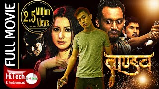 Download TANDAV | Nepali Full Movie | Laure | Namrata Shrestha | Anup Baral | Bipin Karki | Murray Kerr Video