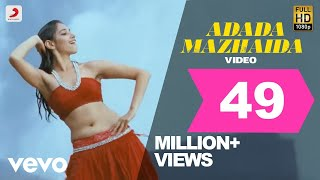 Download Paiya - Adada Mazhaida Video | Karthi, Tamannah | Yuvan Shankar Raja Video