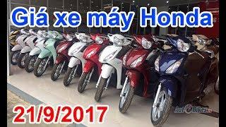 Download Giá xe Honda đồng loạt giảm trên toàn quốc. Cập nhật giá xe máy Honda ngày 21/9/2017 Video