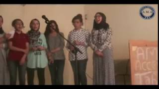 Download AMA FY 15 Tahla Access First Term Party Video
