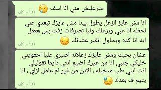 Download شاب تخلى عن حبيبتة اللى وقفت جمبة Video