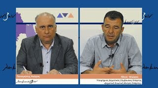 Download ΛΑΚΩΝΙΖΕΙΝ Ι Συνέντευξη με τον αντιδήμαρχο Δ.Σπάρτης Ν.Φλώρο Video