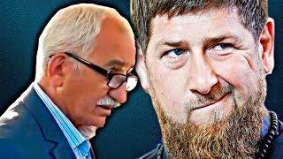 Download КАДЫРОВ ПРИЗВАЛ К ОТВЕТУ ЗА ОСКОРБЛЕНИЯ! Video