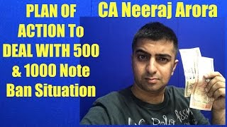 Download WORST MISTAKES YOU CAN DO On 500 & 1000 Rupee Ban | How to Save Yourself From Rupee Demonetisation Video