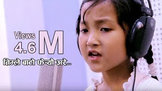 Download Timle Bato Fereu Are...Kid Version 7 Years Old -Latest Song By Jigme Chhyokee Ghising Full HD Video