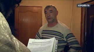 Download Судебные приставы нашли квартиру ″миллионщика″ Video