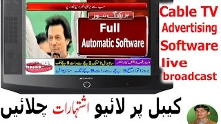 Download How To Local Cable TV live broadcast software Hindi/Urdu Video