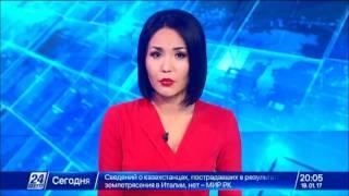 Download Сирия билігі: Астанаға үлкен үміт артамыз Video