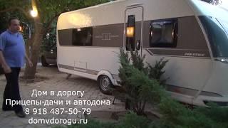 Download Дом на колесах с раздельными кроватями и большим душем Hobby Prestige 560 WLU Видеообзор Video