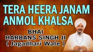 Download Bhai Harbans Singh - Tera Heera Janam Anmol Khalsa - Nahion Labhne Lal Guachay Video