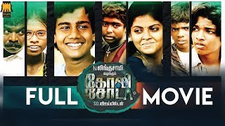 Download Goli Soda Tamil Full Movie | Kishore | Sree Raam | Vijay Milton Video
