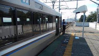 Download JR西日本223系湖西線普通列車女性車掌 Video