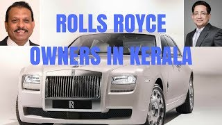 Download Rolls Royce Owners in kerala Part 1 Video
