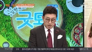 Download 친딸 질식사시킨 50대 부부… ″'이단'에 빠진 딸 구하려다가″ Video