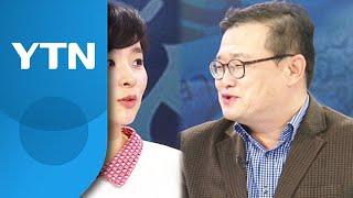 Download 242억 로또 당첨자의 비극 [정유진, 사회부 기자 ·최창호, 여의도메타포럼 대표] / YTN Video