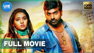 Download Rekka Tamil Full movie Video